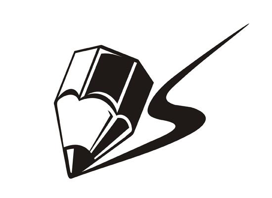 Bleistift - Logo für Nachhilfe