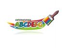 Maler Logo