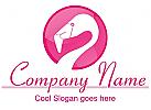 Flamingo-Logo f�r viele Branchen, Kosmetik, Wellness, Hotel, Gastronomie, Touristik